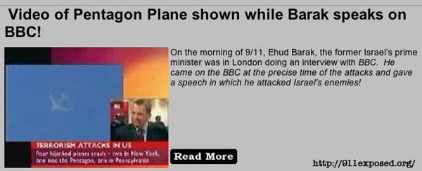 It appears there was a pre-written speech ready, in advance,  for the 9/11 Attack