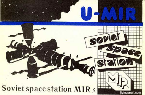 "QSL card from U-MIR ""The Soviet Space Station"""